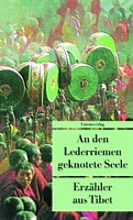 "Cover ""An den Lederriemen geknotete Seele"" (© Unionsverlag)"