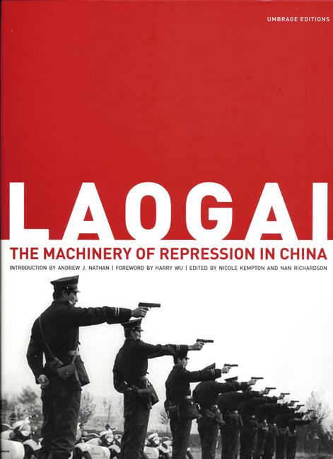 Laogai - ein Buch über die Zwangsarbeitslager in China (Agenda Verlag)
